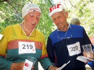 Татария26